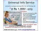 Make a Real Income At Home. - 1300