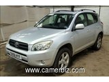 Rav4 2006 Silver Excellent conditions - 4100