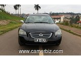 2007 NISSAN ALTIMA Full Option a vendre - 4606