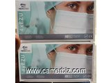 Surgical face mask - 8361