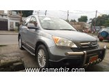 4,900,000FCFA-HONDA CRV 4X4WD-VERSION 2007-OCCASION EN OR! -FULL OPTION